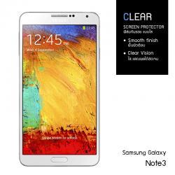 ฟิล์มกันรอย Samsung Galaxy NOTE 3 แบบใส