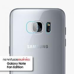 (ราคาแลกซื้อ เฉพาะลูกค้าที่สั่งเคสหรือฟิล์มกระจกหน้าจอ ภายในออเดอร์เดียวกัน) กระจกนิรภัยกันเลนส์กล้อง Samsung Galaxy Note FE / Note 7