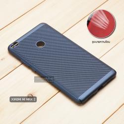 เคส Xiaomi Mi Max 2 เคสแข็งสีเรียบ (รูระบายอากาศที่เคส) สีน้ำเงิน