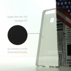 เคส Huawei P9 เคสนิ่ม Super Slim TPU บางพิเศษ พร้อมจุด Pixel ขนาดเล็กด้านในเคสป้องกันเคสติดกับตัวเครื่อง สีดำใส