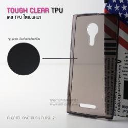 เคส Alcatel Onetouch Flash 2 เคสนิ่ม TPU (ผิวมัน-แบบหนา) พร้อมจุด Pixel ขนาดเล็กด้านในเคสป้องกันเคสติดกับตัวเครื่อง สีดำใส
