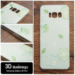 เคส Samsung Galaxy S8 Plus เคสนิ่ม TPU พิมพ์ลาย 3D แบบที่ 7