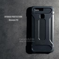 เคส Huawei P9 เคสบั๊มเปอร์ (เสริมขอบกันกระแทก) สีดำ Hybrid Protection