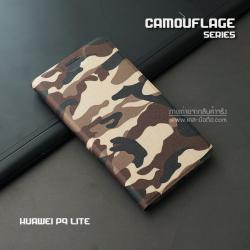 เคส Huawei P9 Lite เคสฝาพับพร้อมช่องใส่บัตร พับเป็นขาตั้งได้ ลายทหาร สีน้ำตาล