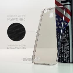 เคส Huawei GR 3 l เคสนิ่ม Super Slim TPU บางพิเศษ พร้อมจุด Pixel ขนาดเล็กด้านในเคสป้องกันเคสติดกับตัวเครื่อง สีดำใส