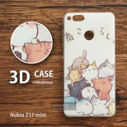 เคส Nubia Z17 mini เคสนิ่มพิมพ์ลายนูน สามมิติ 3D แบบ 2