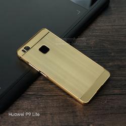 เคส Huawei P9 Lite เคสฝาหลัง + Bumper (แบบเงา) ขอบกันกระแทก สีทอง (แบบ Luxury)