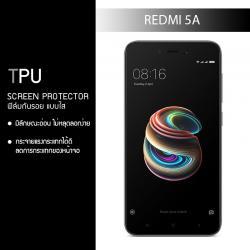 (ไม่เต็มจอ) ฟิล์มกันรอย Xiaomi Redmi 5A แบบใส (วัสดุ TPU)