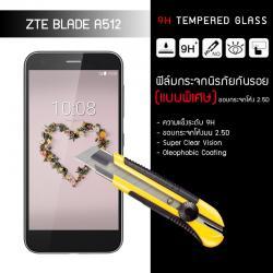 กระจกนิรภัย-กันรอย ( ZTE Blade A512 ) ขอบลบคม 2.5D