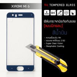 (มีกรอบ) กระจกนิรภัย-กันรอยแบบพิเศษ ( XIAOMI MI 6 ) ความทนทานระดับ 9H สีน้ำเงิน