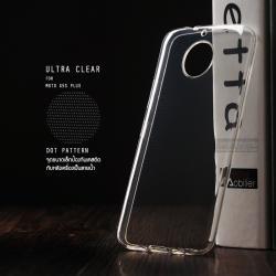 เคส Moto G5s Plus เคสนิ่ม ULTRA CLEAR พร้อมจุดขนาดเล็กป้องกันเคสติดกับตัวเครื่อง สีใส