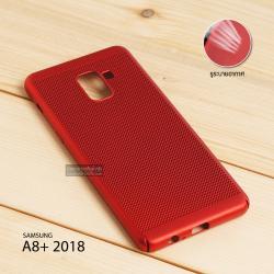 เคส Samsung Galaxy A8+ (Plus) 2018 เคสแข็งสีเรียบ (รูระบายอากาศที่เคส) สีแดง