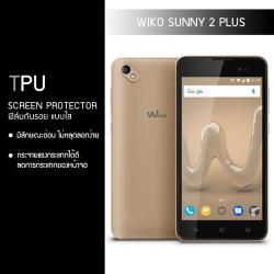 ฟิล์มกันรอย Wiko Sunny 2 Plus แบบใส (วัสดุ TPU)