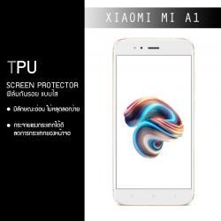 ฟิล์มกันรอย Xiaomi MI A1 แบบใส (วัสดุ TPU)