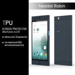 ฟิล์มกันรอย Nextbit Robin แบบใส (วัสดุ TPU)