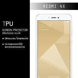 ฟิล์มกันรอย Xiaomi Redmi 4X แบบใส (วัสดุ TPU)
