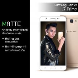 ฟิล์มกันรอย Samsung Galaxy J7 Prime แบบด้าน