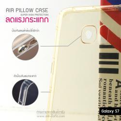เคส Samsung Galaxy S7 Edge เคสนิ่ม Slim TPU (Airpillow Case) เสริมขอบกันกระแทกรอบเคส+ครอบคลุมกล้องยิ่งขึ้น ทองใส