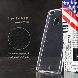 เคส Huawei P9 Lite เคสนิ่ม Super Slim TPU บางพิเศษ พร้อมจุด Pixel ขนาดเล็กด้านในเคสป้องกันเคสติดกับตัวเครื่อง สีใส