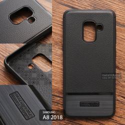 เคส Samsung Galaxy A8 2018 เคสนิ่ม Hybrid เกรดพรีเมี่ยม ลายหนัง + โลหะขัด
