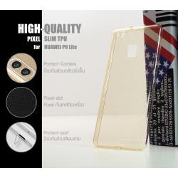 เคส Huawei P9 Lite l เคสนิ่ม Slim TPU (แบบพิเศษ) จุด Pixel ขนาดเล็กพร้อมครอบคลุมส่วนกล้องยิ่งขึ้น สีทองใส
