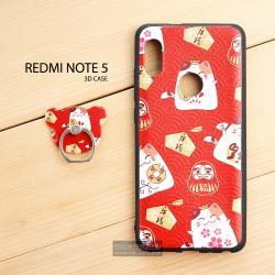 เคส Redmi Note 5 เคสนิ่ม TPU (ขอบดำ) พิมพ์ลายนูน 3D สามมิติ + พร้อมแหวนมือถือ แบบที่ 2