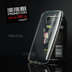 เคส Meizu MX4 Pro เคสนิ่ม Super Slim TPU บางพิเศษ พร้อมจุด Pixel ขนาดเล็กด้านในเคสป้องกันเคสติดกับตัวเครื่อง สีใส