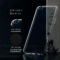 เคส Nubia M2 Lite เคสนิ่ม ULTRA CLEAR 2 (ขอบนูนกันกล้อง) พร้อมจุดขนาดเล็กป้องกันเคสติดกับตัวเครื่อง สีใส