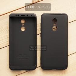 เคส Xiaomi Redmi 5 Plus เคสแข็ง 3 ส่วน ครอบคลุม 360 องศา (สีดำ - ดำ)
