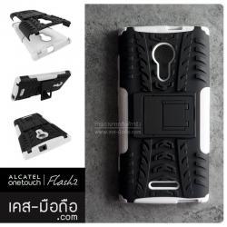 เคส Alcatel One Touch Flash 2 กรอบบั๊มเปอร์ กันกระแทก Defender สีขาว (เป็นขาตั้งได้)