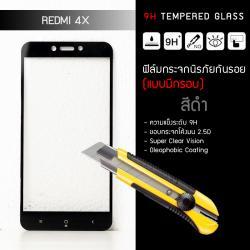 (มีกรอบ) กระจกนิรภัย-กันรอยแบบพิเศษ ( Xiaomi Redmi 4X ) ความทนทานระดับ 9H สีดำ