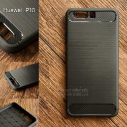 เคส Huawei P10 เคสนิ่มเกรดพรีเมี่ยม (Texture ลายโลหะขัด) กันลื่น ลดรอยนิ้วมือ สีดำ