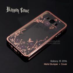 เคส Samsung Galaxy J5 Version 2 (2016) l เคส Bumper ขอบกันกระแทก + ฝาหลังลายดอกไม้ สีโรสโกลด์ (Blossom cover)