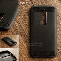 เคส Motorola Moto M เคสนิ่มเกรดพรีเมี่ยม (Texture ลายโลหะขัด) กันลื่น ลดรอยนิ้วมือ สีดำ
