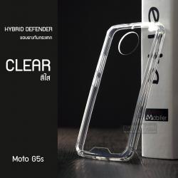 เคส Moto G5s เคส Hybrid ฝาหลังอะคริลิคใส ขอบยางกันกระแทก สีใส