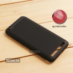 เคส Xiaomi Redmi 5A เคสแข็งสีเรียบ (รูระบายอากาศที่เคส) สีดำ