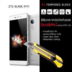 ฟิล์มกระจกนิรภัย-กันรอย ZTE Blade A711 Tempered Glass 9H แบบพิเศษขอบมน 2.5D