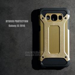 เคส Samsung Galaxy J5 (2016) เคสบั๊มเปอร์ (เสริมขอบกันกระแทก) สีทอง Hybrid Protection