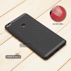เคส Xiaomi Mi Max 2 เคสแข็งสีเรียบ (รูระบายอากาศที่เคส) สีดำ