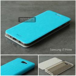 เคส Samsung Galaxy J7 Prime เคสฝาพับบางพิเศษ พร้อมแผ่นเหล็กป้องกันของมีคม พับเป็นขาตั้งได้ สีฟ้า