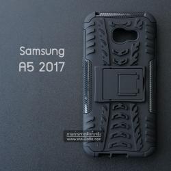 เคส Samsung Galaxy A5 (2017) เคสบั๊มเปอร์ กันกระแทก Defender (พร้อมขาตั้ง) สีดำ