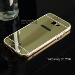 เคส Samsung Galaxy A5 2017 เคสฝาหลัง + Bumper (แบบเงา) ขอบกันกระแทก สีทอง