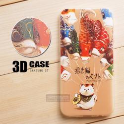 เคส Samsung Galaxy S7 เคสนิ่ม พิมพ์ลายนูน 3D สามมิติ แบบที่ 7