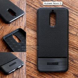 เคส Huawei Nova 2i เคสนิ่ม เกรดพรีเมี่ยม ( ลายหนัง + โลหะขัด )