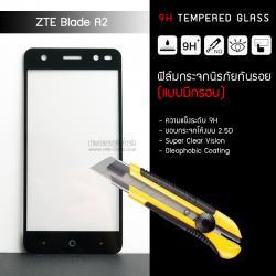 (มีกรอบ) กระจกนิรภัย-กันรอยแบบพิเศษ ขอบมน 2.5D ZTE Blade A2 ความทนทานระดับ 9H สีดำ