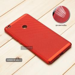 เคส Xiaomi Mi Max 2 เคสแข็งสีเรียบ (รูระบายอากาศที่เคส) สีแดง