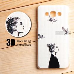 เคส Samsung Galaxy A7 เคสแข็งพิมพ์ลายนูน สามมิติ 3D แบบ 3