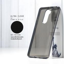 เคส Xiaomi MI 5S Plus เคสนิ่ม ULTRA CLEAR พร้อมจุดขนาดเล็กป้องกันเคสติดกับตัวเครื่อง สีดำใส