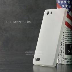 เคส OPPO Mirror 5 Lite เคสนิ่ม TPU (ผิวด้าน) สีเรียบ สีขาว