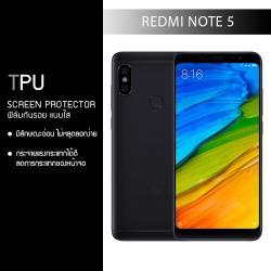 ฟิล์มกันรอย Redmi Note 5 แบบใส วัสดุ TPU (ด้านหน้า)